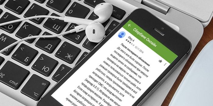 Обновления мобильных приложений №14: борьба против антивируса и за поддержку «много.ру»