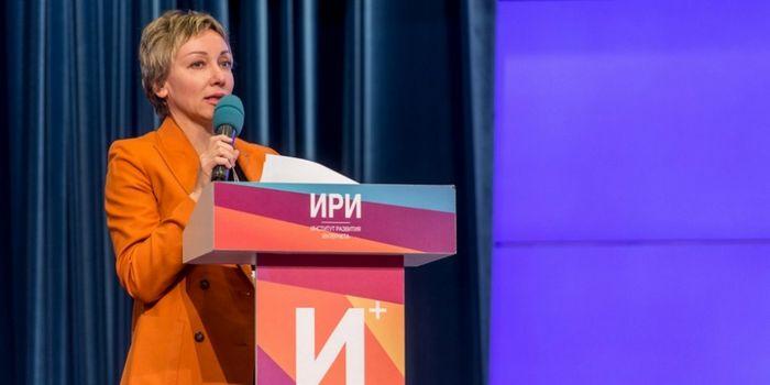 Ольга скоробогатова (цб рф): «схема удаленной идентификации будет озвучена в 2016 году»