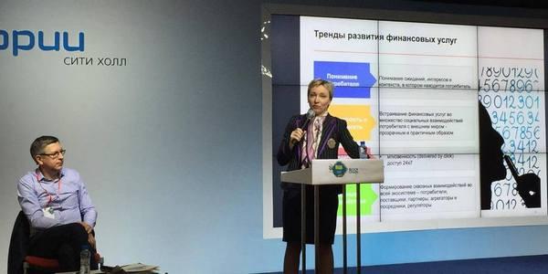 Ольга скоробогатова — о российском консорциуме, национальной электронной валюте