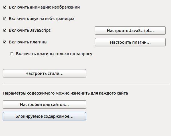 Оплата оки webmoney, заблокировать страницу двойника, зависание сайта, звонки через социальную сеть.