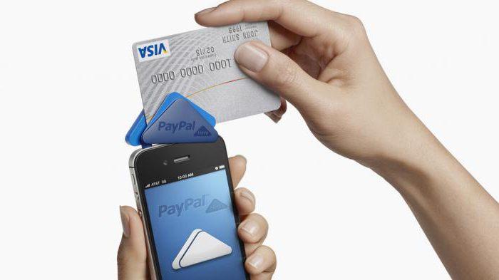 Paypal - что это такое и как им пользоваться?