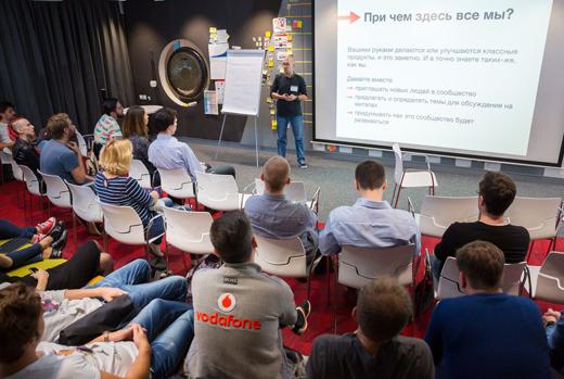 Первая agile-встреча на площадке «альфа-лаборатории»: банки пытаются открыться