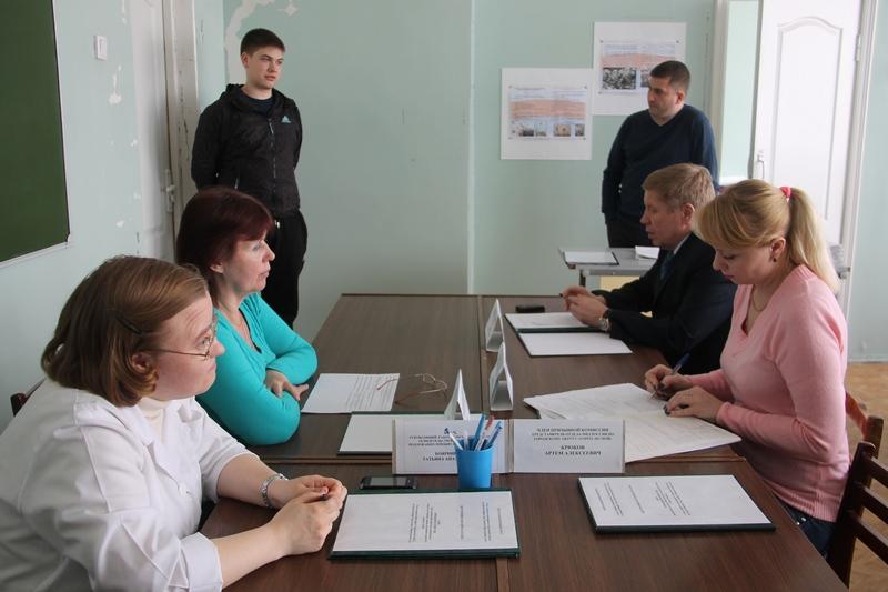 Первое заседание комиссии