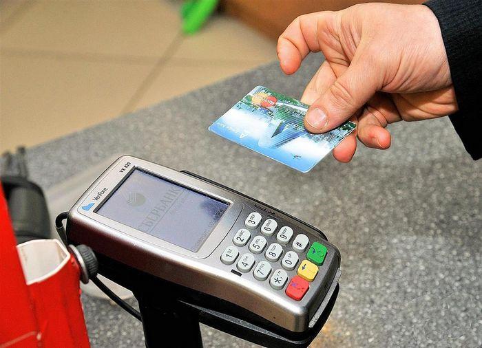 Почему клиенты банков отказываются от бесконтактных платежей?