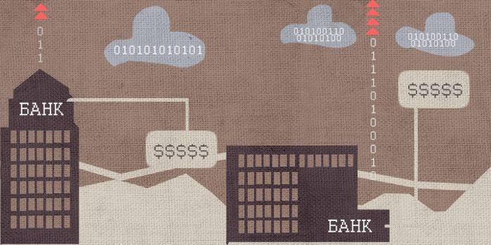 Почему почти традиционный банкинг останется жить? после должных трансформаций, конечно