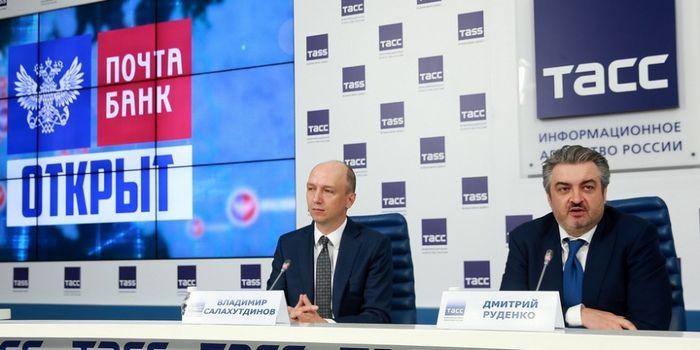 Почта банк: о главном конкуренте сбербанка в цифрах