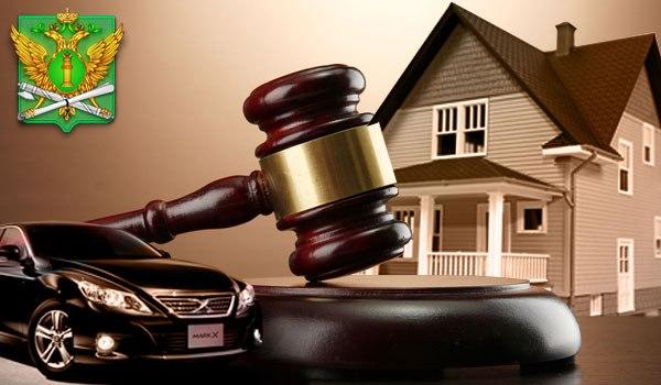 Посмотреть задолженность служба судебных приставов