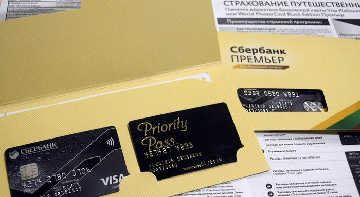Премиальная карта «сбербанк премьер» visa platinum и world mastercard black edition. условия