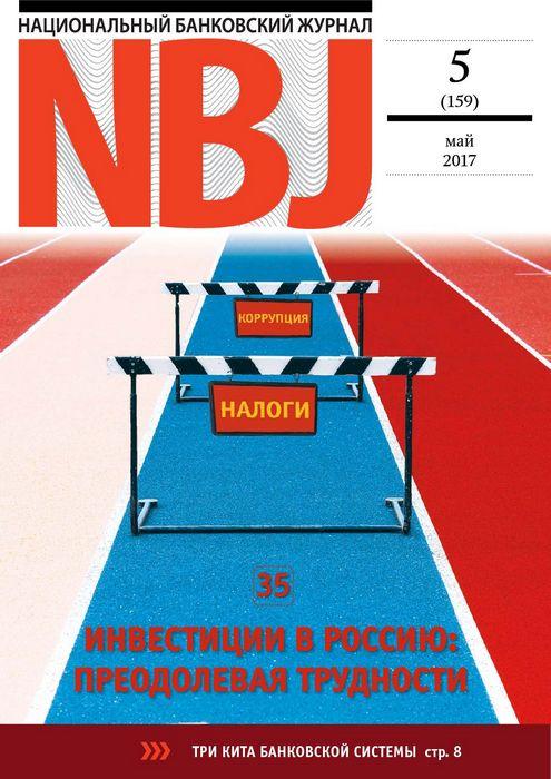 Разнонаправленные тренды в private banking