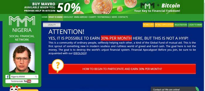 Реально ли заработать в «ммм-2012» сергея мавроди?