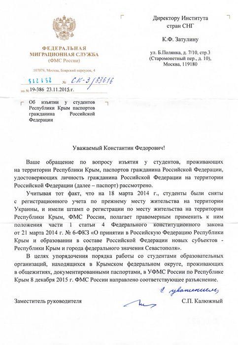 Рынки. итоги 30.01–03.02.2017: банк россии дважды обманул рынок