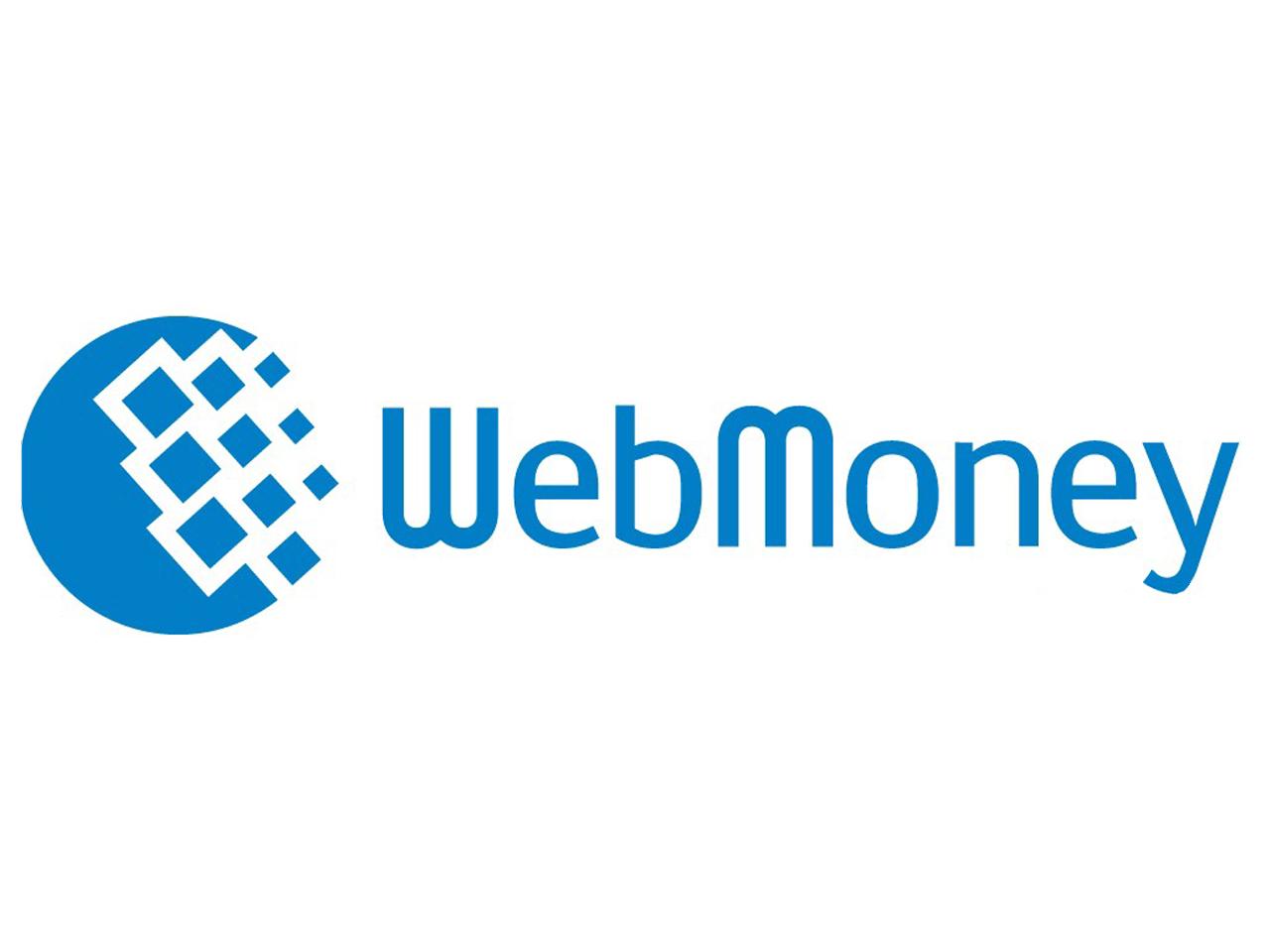 Самый выгодный вывод webmoney на украине
