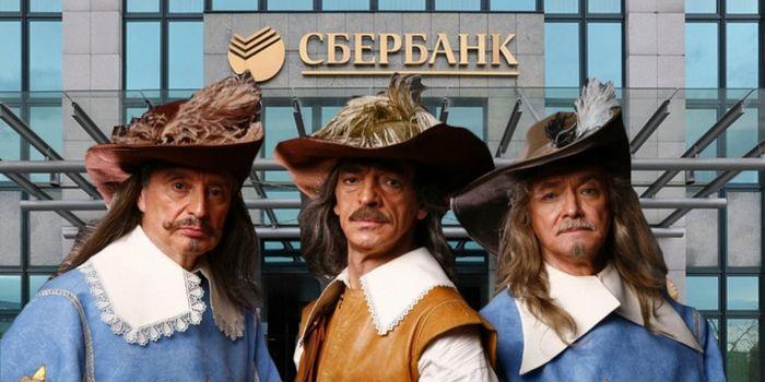 Сбербанк передумал судиться за долг умершего режиссера юнгвальд-хилькевича
