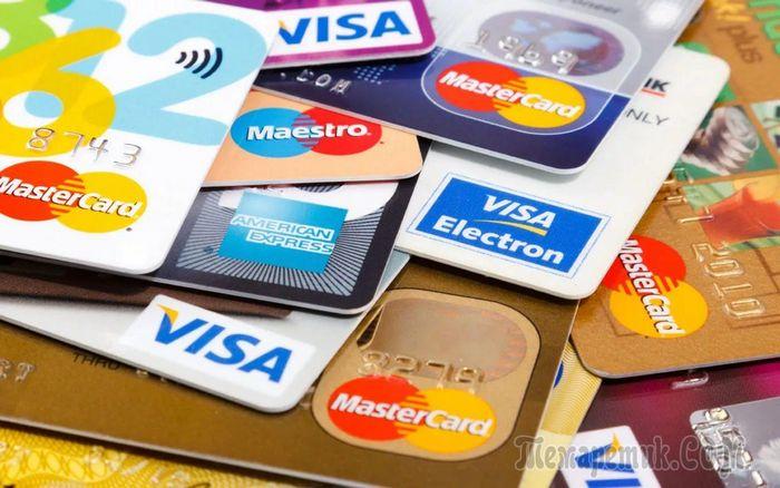 Сюрпризы для владельца кредитки