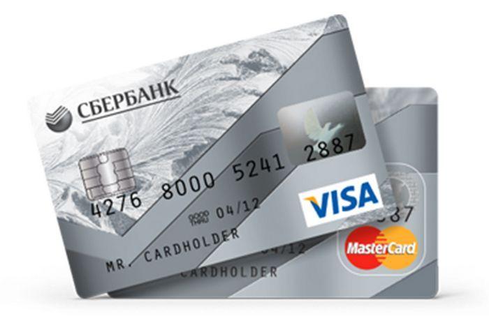правильно сколько годовых с кредитки сбербанка данные