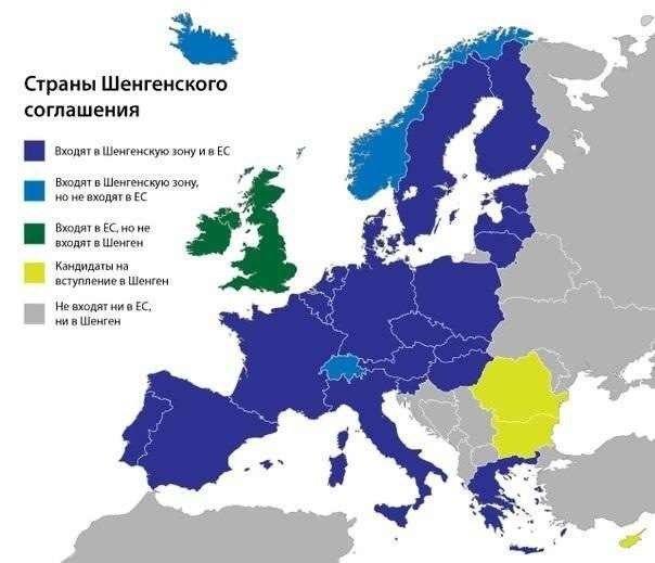 Срочная шенгенская виза: как оформить её быстро самостоятельно