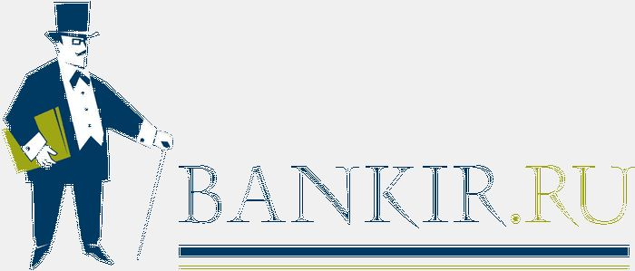 Тенденции развития банковских программ лояльности