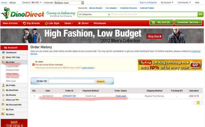 Теперь можно купить за webmoney в китайских магазинах