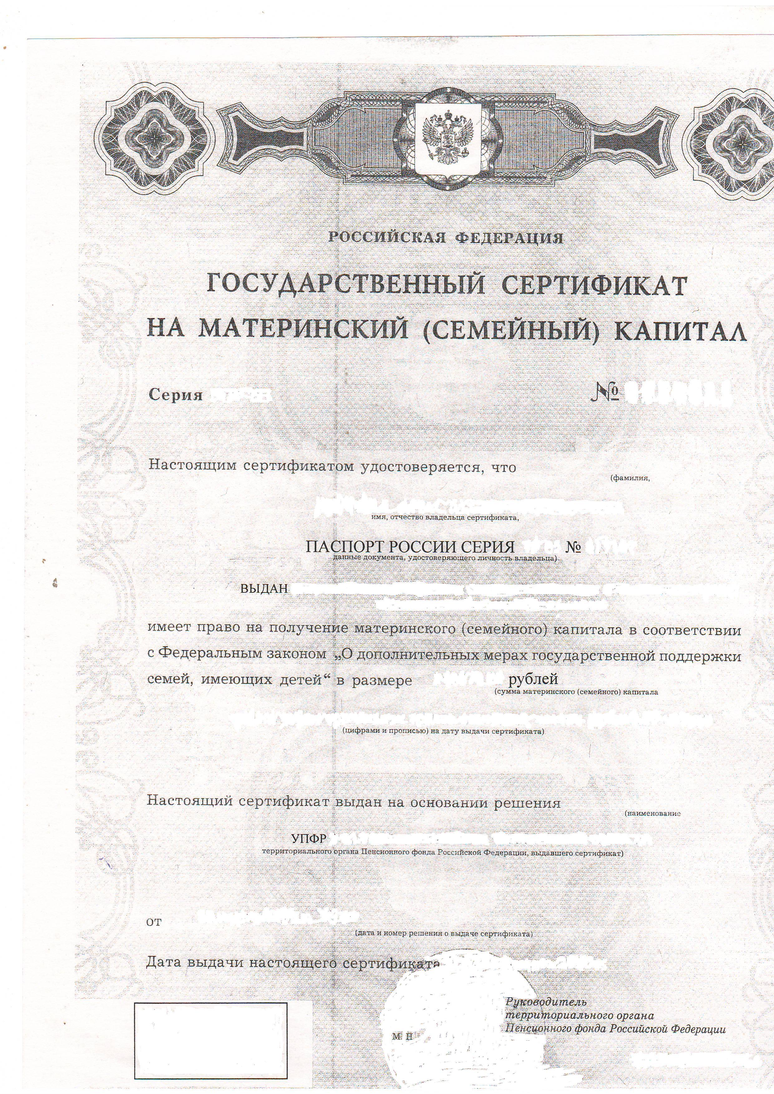 Договор о полной индивидуальной материальной. - HRdocs