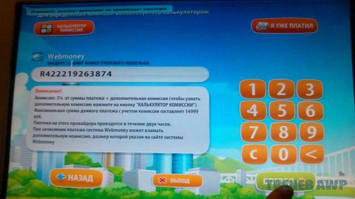 Вебмани россия