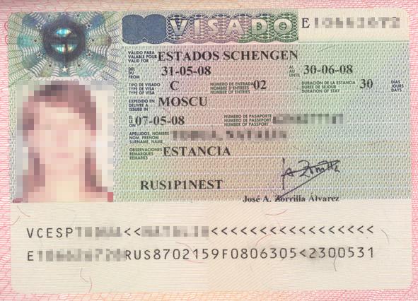 Виза в испанию самостоятельно: как оформить её россиянам в 2015 году, необходимые документы, анкета