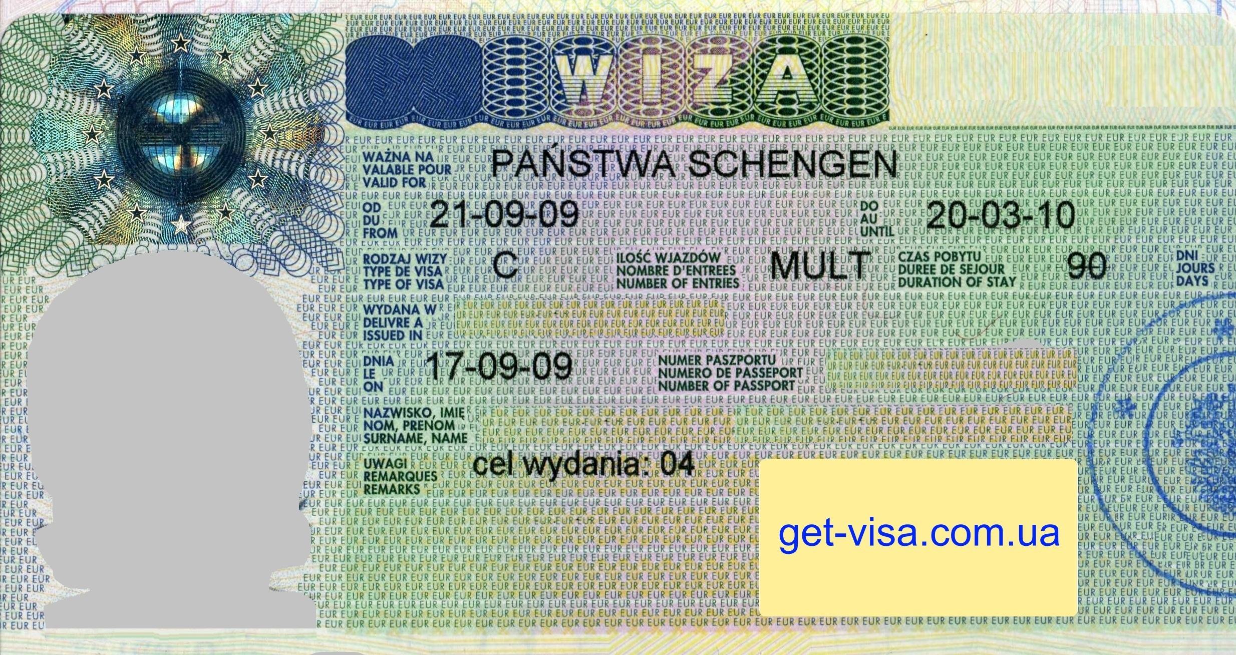 Визовый форум visaforum.org