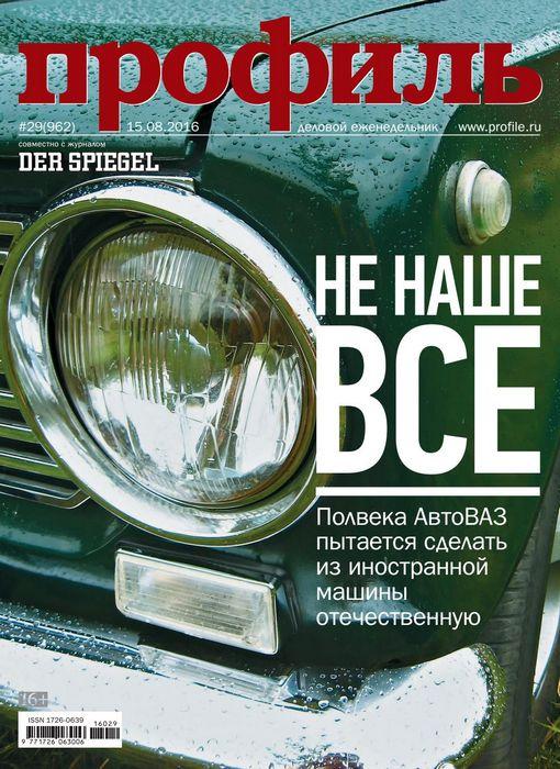 Владимир якунин: «генбанк меняет стратегию»