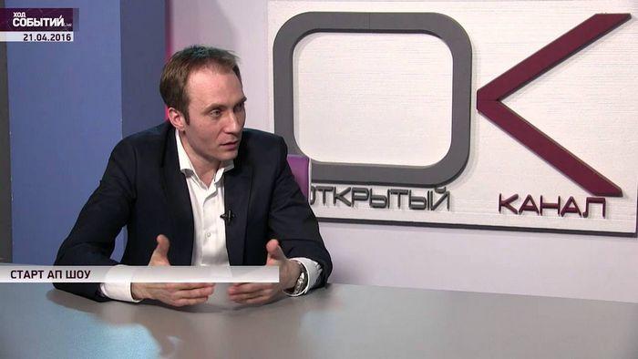 Владислав кудинов: «раньше нас позиционировали как антибанковскую организацию»