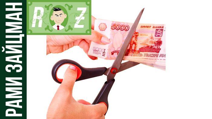 Возможен ли дефолт в россии в 2016 году по мнению экспертов