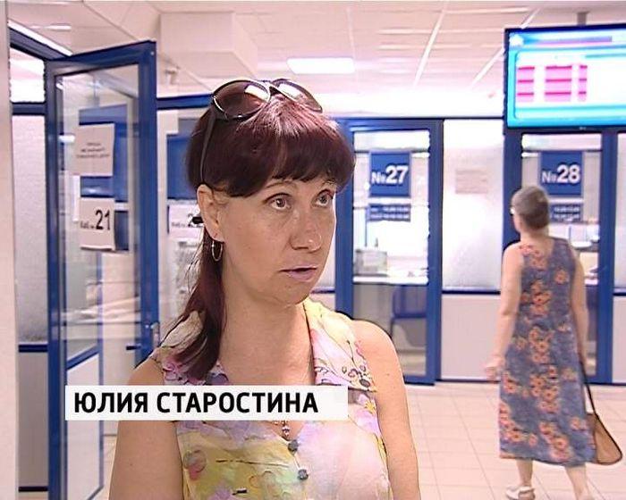 Выплата 20 тысяч рублей из материнского капитала