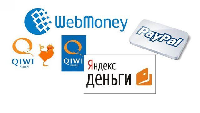 Webmoney или как создать электронный кошелек