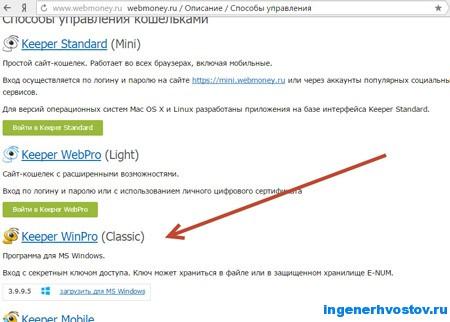 Webmoney как конвертировать wmr в wmz