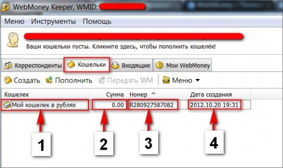 Webmoney keeper classic - регистрация создание и настройка электронного кошелька webmoney