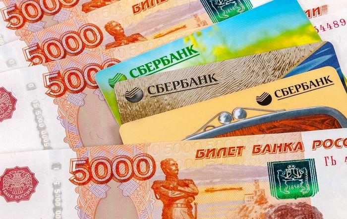 Заканчивается срок действия карты сбербанка: порядок действий
