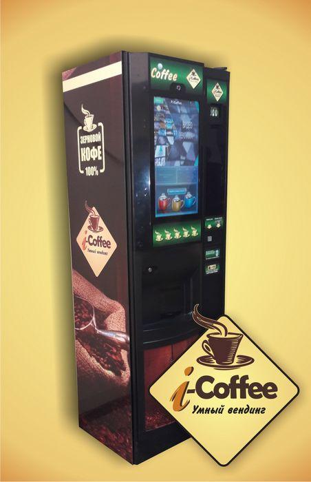 Зарабатываем на вендинге — бизнес на кофейных автоматах