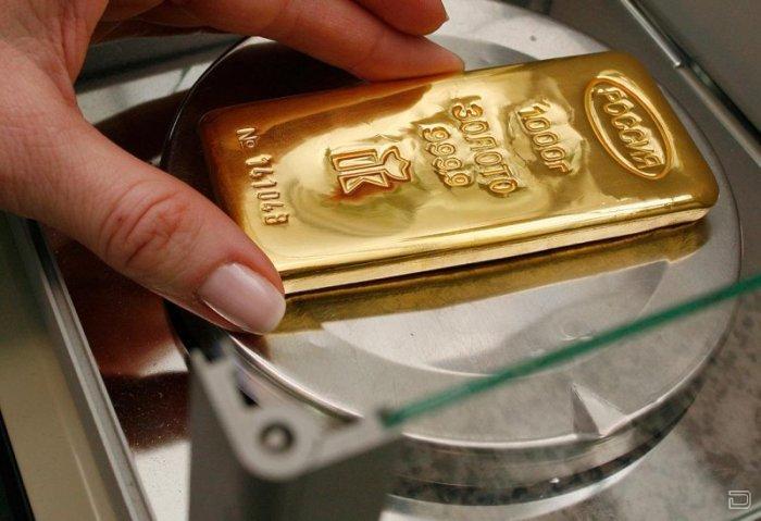 Золото: мерные слитки